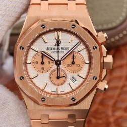 New Swiss Made Automatic Audemars Piguet Royal Oak Chronograph 1:1 Best Clone Watch 41MM SAP0001