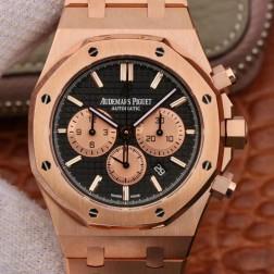 New Swiss Made Automatic Audemars Piguet Royal Oak Chronograph 1:1 Best Clone Watch 41MM SAP0002