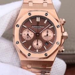 New Swiss Made Automatic Audemars Piguet Royal Oak Chronograph 1:1 Best Clone Watch 41MM SAP0011