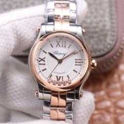 30MM Swiss Made Automatic New Version Happy Diamonds Watch SCH0001