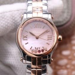 30MM Swiss Made Automatic New Version Happy Diamonds Watch SCH0013