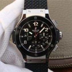 44MM Swiss Made Automatic New Hublot BIG BANG Best Clone Watch SHB0056