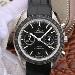Best Replica 1:1 Swiss Automatic Omega Speedmaster Watch 44MM SOSM0017