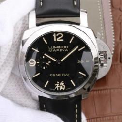 44MM Swiss Made Automatic New Swiss Panerai LUMINOR PAM00498 1:1 Best Replica Watch SPA0044