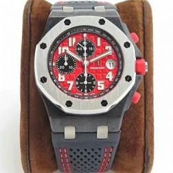 Replica Audemars Piguet Royal Oak Offshore Rhone Fusterie Chronograph Watch Red Dial SAPO002