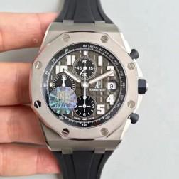 Replica Audemars Piguet Royal Oak Offshore Safari Chronograph Watch White Dial 42mm SAPO012