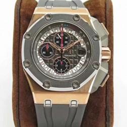 Audemars Piguet Royal Oak Offshore Michael Schumacher Grey Dial Swiss Made 1:1 Mirror Replica SAPO030