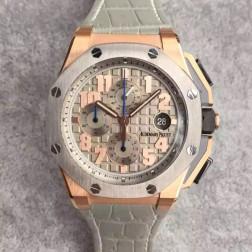 Audemars Piguet Royal Oak Offshore LeBron James Grey Dial Swiss Made 1:1 Mirror Replica SAPO031