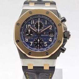 Audemars Piguet Royal Oak Offshore 26471 SS Case Blue Swiss Made 1:1 Mirror Replica SAPO032