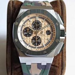 Best 1:1 Mirror Replica Audemars Piguet Royal Oak Offshore AP26400 Ceramic Bezel Genuine Swiss Made SAPO036