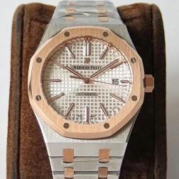 2016 New Style Replica Audemars Piguet Royal Oak Two-Tone Rose Gold Watch White Dial 41mm Swiss Movement SAPR113