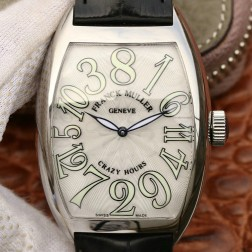 Best 1:1 Mirror Replica Franck Muller Crazy Hours 8880 Watch White Dial SFR009