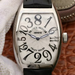 Best 1:1 Mirror Replica Franck Muller Crazy Hours 8880 Watch White Dial Swiss Made SFR010