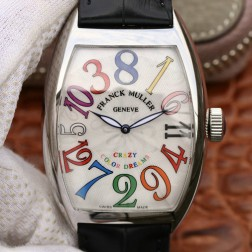 Best 1:1 Mirror Replica Franck Muller Crazy Hours 8880 Watch White Dial With Colorful Numerals SFR011